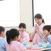 管理栄養士の保育園での働き方って?