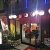 人気の居酒屋SHOWAで満喫! 厳しい予算も解消、ほとんどの料理が110円で堪能できる!