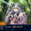 レイドイベ「『錬金術の魔神サイル』襲来」開催中!
