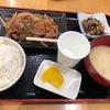 津軽海峡フェリー・青森フェリーターミナルの食堂「ハーバーキッチン」に行ってみた!!~青森県・田子町で育てられた「田子牛」は柔らかくて脂も格別だった!!~