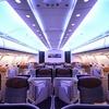 エティハド航空A330ビジネスクラス搭乗記【EY889便 名古屋(中部)-北京】