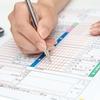 介護職員処遇改善加算届出の提出書類、計画書と同意書について