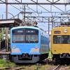 近江鉄道 821F 湖坊主301Fと対向三昧 2020.9/12(日)