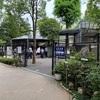 江戸川区自然動物園に行ってきました。