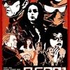 『レポ!(2008)』Repo! The Genetic Opera