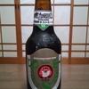 茨城県の地黒ビール