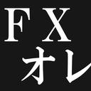 専業トレーダーオレのFXブログ