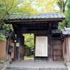 10/24 秋の瑠璃光院・貴船神社巡り(その2)