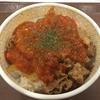 【すき家の期間限定メニュー】アラビアータ牛丼をアレンジして最高に美味しい食べ方を見つけました。