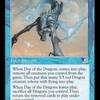 好きなカードを紹介していく。第九十六回「ドラゴンの日」