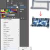 Illustratorのアピアランスで装飾を管理
