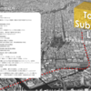#641 東京8号線の最近の検討状況 新型コロナの影響も考慮 2020年9月現在
