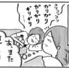寝ている時の不可思議なうつ夫の言動③~歯ぎしりがスゴイ!