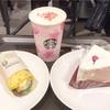 春の定番♪スタバの桜シフォンケーキ&さくらフル ミルクラテ(スターバックス)