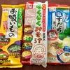 フィリピンのセブに3年住んでいる私が帰国するたびに日本から持ってくる日本の食材