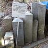 【広島の風景】比治山の墓地を歩く・前編:市営比治山墓地