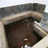 【大分市】あしかり旅館~極上モール泉が堪能できる路地裏の秘湯!