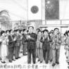新人間革命 大山(19)|2017年1月24日