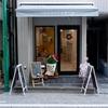 雑司が谷「〜ハチとクマと秘密の庭〜はちくまカフェ目白店」