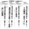 俳句考(3)