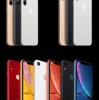 iPhone Xs / Xs Max / XRの予約開始日、発売日、スペック比較、eSIMとは?