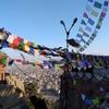 ネパールと中国に行ってきた(2日目・カトマンズに到着)