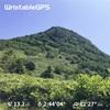 坂練習(ヤマボク〜笠岳)