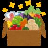 健康とお金の守る栄養の取り方「色々食べる」のメリット・デメリット