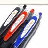 【A型向きの筆記具】速乾ボールペン!ゼブラの『SARASA dry』使いやすいです