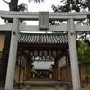 片埜神社と桜が散った後の京都八幡の背割堤