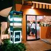 恵比寿のチーズ専門店「スブリデオ レストラーレ」が再開!チーズ好きにおすすめのお店!