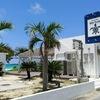 海まで5秒!海を見ながら食事をするならカフェレストラン「Blue Turtle」