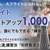 ダーツを長くやりたいなら必見!ダーツ上達DVD「知野真澄式」がおすすめ!
