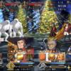 FGO クリスマス2019 ホワイトタグ級3ターン