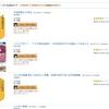 教養本がすべて199円!Kindleストアで幻冬舎のオススメ教養書セール開催中!