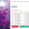 デビュー50周年 TAKANAKA SUPER LIVE 2021 開催決定!