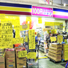 【シルク天六店】狂気を感じる100均!大阪らしい癖のある100均のPOP観察【スポット<大阪>】