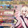 【花騎士】ブログの累計アクセス数が14万になりました!