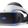新型VR買いますか? アンケート結果発表!