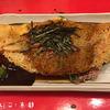 祇園の真ん中にある壹銭洋食はB級グルメお好み焼きの元祖!!