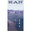 『まゆみ』 KAN ~ 無償の愛、受ける側には結構ありがたくない
