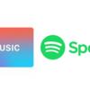 Apple MusicでなくSpotifyを選んだ3つの理由
