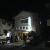 大原 「新幸丸」 タイテンヤ釣り