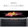 【レビュー】新型MacBook Proは持ち運びもできるメインマシンに!〜Touch Barよりもキーボードが魅力的