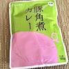 【大人のための甘口カレー!?】にしきやの「豚角煮カレー」はきび砂糖とかのコクがすごいのよぉ!