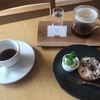 駒沢大学駅から歩いて数分、住宅街にひっそり潜むカフェ、Nt-Nitoに行ってきた☕