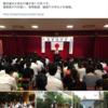 「アッキー」の塚本幼稚園講演、とても、とても、嫌々引き受けたとは思えない。
