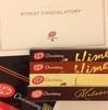 Nestle KitKat Chocolatory(ネスレキットカットショコラトリー)