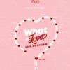 TWICEの新アルバム「What is Love?」が4月9日にリリース予定