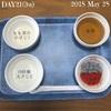 離乳食ごっくん期 DAY21〜25